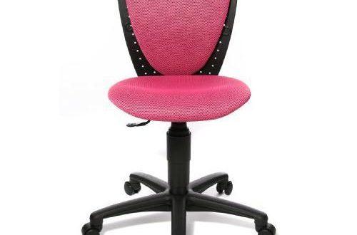 kinder drehstuhl test und vergleich test vergleich. Black Bedroom Furniture Sets. Home Design Ideas